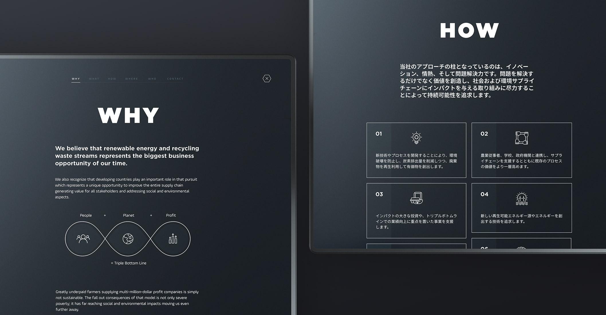 MacBook showing the website